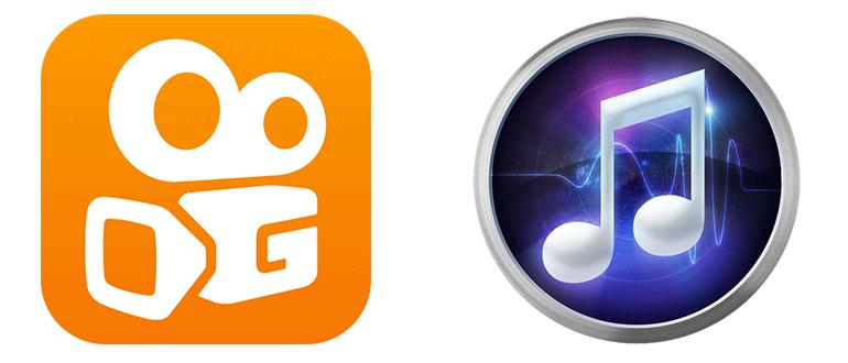 Песни и музыка из Квай